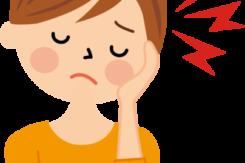 緊張性頭痛・片頭痛